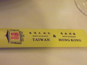 hong_kong_0530_0005